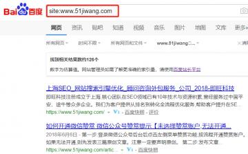 [图解]举例讲解 常见高级搜索查询方法、命令