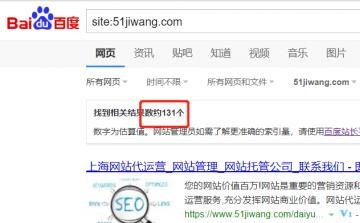 即旺科技:网站SEO项目启动时要记录的SEO数据